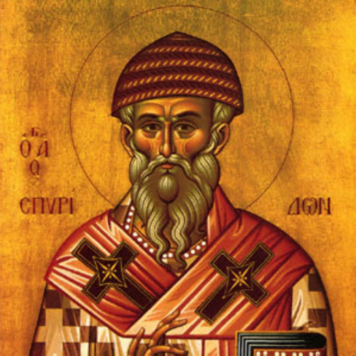 Our Thoughts.. – St Spyridon